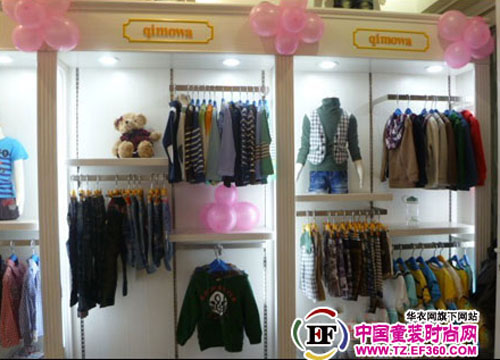 奇摩娃品牌童装杭州分公司2月27日隆重开业!  生活