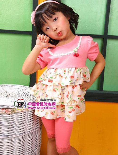 奇梦小熊 时尚休闲的童装品牌  生活